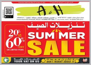 A & H Oman Summer Sale offers Leaflet Cover Page