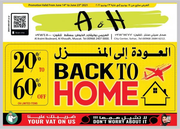 A&H Back To Home offers Leaflet Cover Page