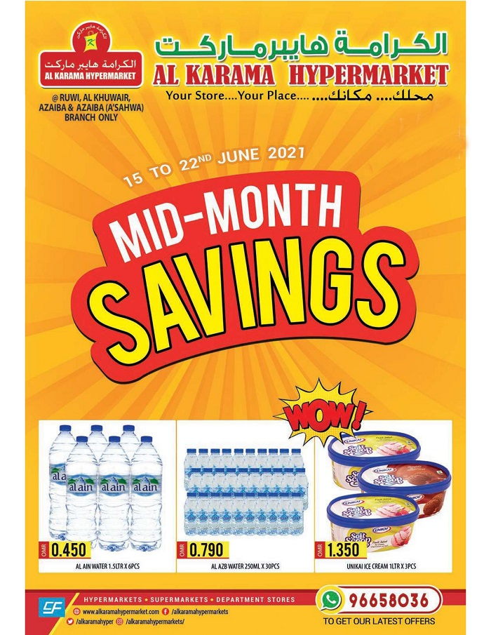 Al Karama Hypermarket Mid Month Savings offers Leaflet Cover Page