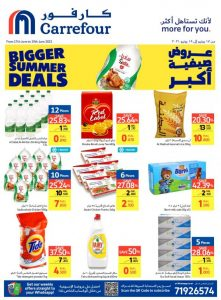 Carrefour Oman Bigger Summer Deals Cover Page