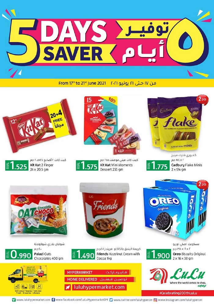 LuLu Oman 5 Day Saver offers Leaflet Cover Page