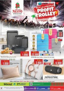 Nesto Oman Profit Trolley Leaflet Cover Page