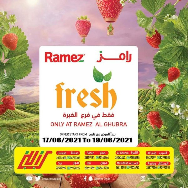Ramez Oman Fresh offers Leaflet Cover Page