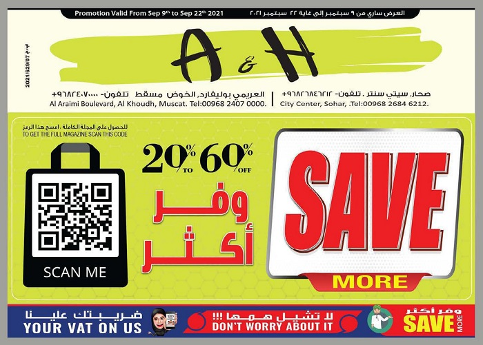 A&H Get Save More offers leaflet Cover Page