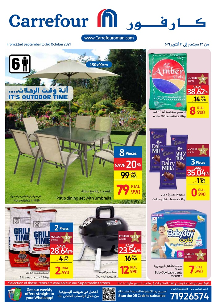 Carrefour Out Door offers Leaflet Cover Page