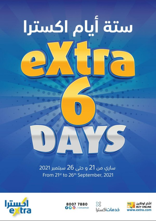 eXtra 6 Days deals Leaflet Cover Page