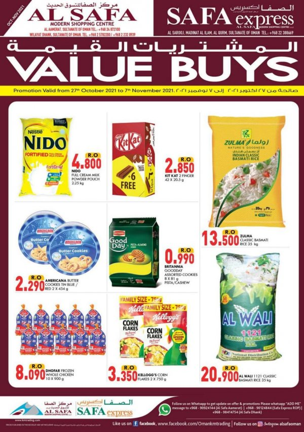 Safa Express Value Buys Promotion Leaflet Cover Page